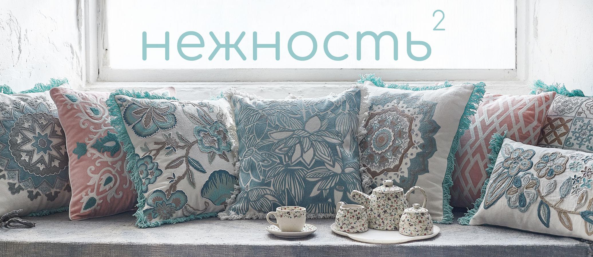 7cdcad76090 Интернет-магазин дизайнерской мебели из Индии в Москве и Санкт ...