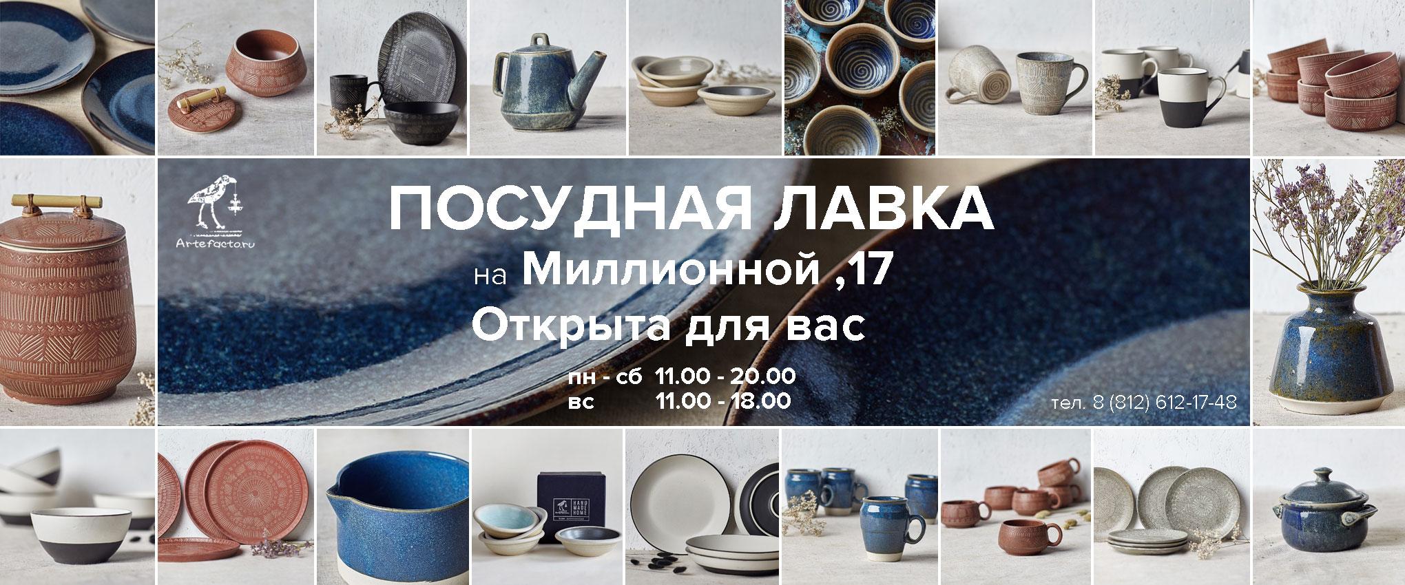 eec67c2417f00 Интернет-магазин дизайнерской мебели из Индии в Москве и Санкт-Петербурге. Купить  недорого мебель из дерева в квартиру и на дачу